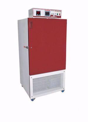 B.O.D. Incubator (Low Temperature)