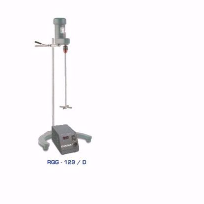 Heavy Duty Geared Stirrer (with PMDC Motor)