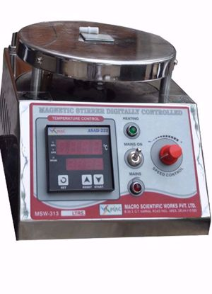 Magnetic Stirrer (With Hot Plate) - 2 Liter