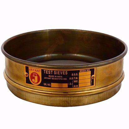 "Test Sieve 8""dia(Brass) BSS - 52(300 mic)"