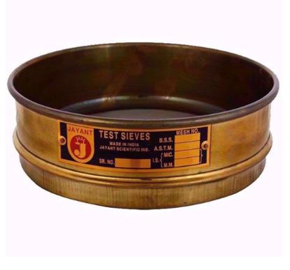 "Test Sieve 8""dia (Brass) BSS - 6 (2812 mic)"