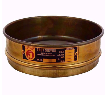 "Test Sieve 8""dia (Brass) BSS - 10 (1680 mic)"