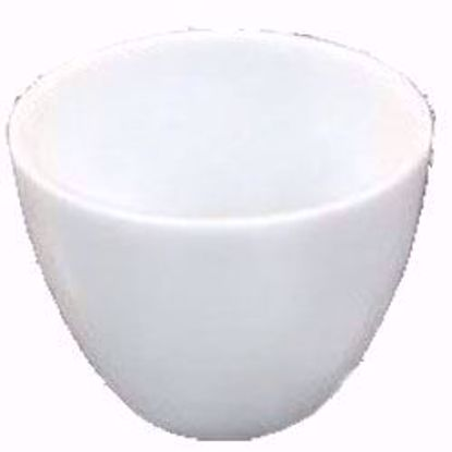 Low Form Silica Crucible - 25 ml